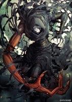 Avatar of Cu Chulainn