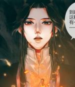 Avatar of FernStone